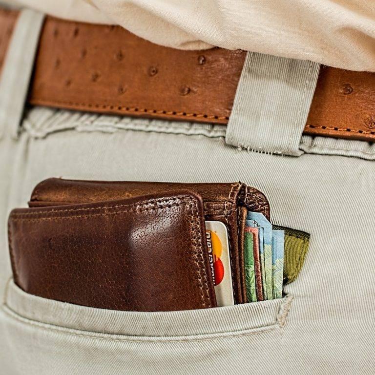 wallet-1013789_1280